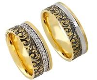Обручальное кольцо Р000001